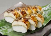 171鯖寿司